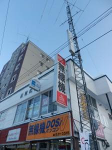 フェイズ札幌 タワー外観
