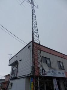 ham center chitose tower